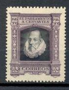 1916 ,III CENT. DE LA MUERTE DE CERVANTES, ED. FR 14 * , SUPUESTO RETRATO DE CERVANTES - 1889-1931 Reino: Alfonso XIII