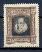 1916 ,III CENT. DE LA MUERTE DE CERVANTES, ED. FR 18 * , SUPUESTO RETRATO DE CERVANTES - 1889-1931 Reino: Alfonso XIII