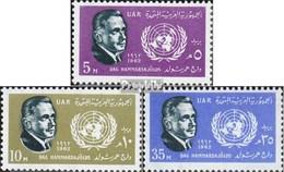 égypte 682-684 (complète.Edition.) Neuf Avec Gomme Originale 1962 Nations Unies - Ungebraucht