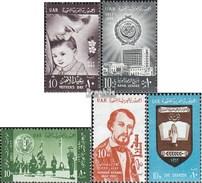 égypte 652,653,657,660,663 (complète.Edition.) Neuf Avec Gomme Originale 1962 Fête Des Mères, Ligue, MilitUnire, U.U - Ungebraucht