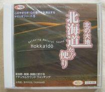 CD : Hokkaido : Relaxing Natural Sound - Music & Instruments