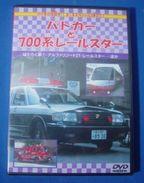 Patrol Cars & 700 System Railstar ( Japanese DVD ) - DVDs