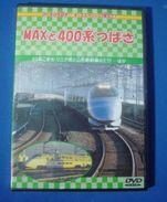 Japanese Trains : Max & 400 System Tsubasa  ( Japanese DVD ) - Other