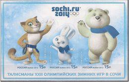 Russia 2012 Winter Olympic Games, Sochi (2014) (IV) - Mascot, Self-adhesive, Fox, Hare, Bear Mi Bloc 158 MNH(**) - Unused Stamps