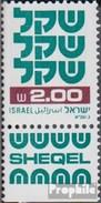 Israel 836y II Con Tab MNH 1980 Francobolli: Schekel - Israel