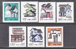 PRC  2198-2204    ** - 1949 - ... People's Republic