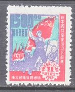 PRC  LIBERATED  AREA  NORTH EAST  CHINA  1L 115  * - North-Eastern 1946-48