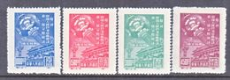 PRC  LIBERATED  AREA  NORTH EAST  CHINA  1L 121-4  Reprints  * - North-Eastern 1946-48