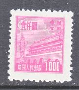 PRC  LIBERATED  AREA  NORTH EAST  CHINA  1L 167  * - North-Eastern 1946-48