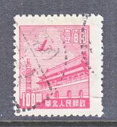 PRC  LIBERATED  AREA  NORTH  CHINA  3L 90   (o) - Northern China 1949-50