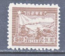 PRC  LIBERATED  AREA  EAST  CHINA  5L 24   * - China
