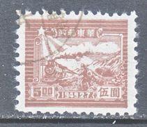 PRC  LIBERATED  AREA  EAST  CHINA  5L 24   (o) - China