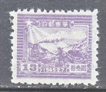 PRC  LIBERATED  AREA  EAST  CHINA  5L 26   * - China