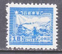 PRC  LIBERATED  AREA  EAST  CHINA  5L 27   * - China