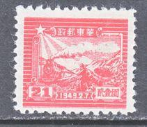 PRC  LIBERATED  AREA  EAST  CHINA  5L 28   * - China