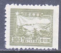 PRC  LIBERATED  AREA  EAST  CHINA  5L 31   * - China