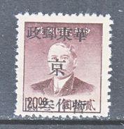 PRC  LIBERATED  AREA  EAST  CHINA  5L 44   * - China