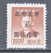 PRC  LIBERATED  AREA  EAST  CHINA  5L 57   * - China
