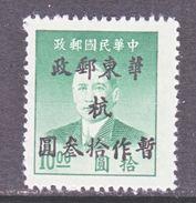 PRC  LIBERATED  AREA  EAST  CHINA  5L 59   * - China