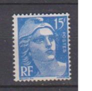 FRANCE      N° YVERT  :   886   NEUF SANS CHARNIERE - Francia