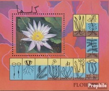 Afghanistan Block 95 (complete Issue) Unmounted Mint / Never Hinged 1997 Aquatic Plants - Afghanistan