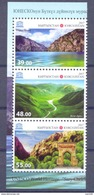 2017. UNESCO World Heritage, Protected Areas, 3v Perforated, Mint/** - UNESCO