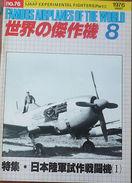 Modeling - Famous Airplanes  World - N. 76 1976 - Libri, Riviste, Fumetti