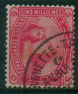EGYPT / 1888 / SG : 63 / TPO : DAMIETTE - TANTA / A RARE CRESCENT & STAR CANC, / VF - Egypt