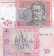 Ukraine PiCk-number: 119A C Uncirculated 2013 10 Hryven - Ukraine