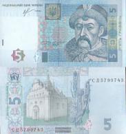 Ukraine Pick-number: 118d Uncirculated 2013 5 Hryven - Ukraine