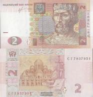 Ukraine Pick-number: 117d Uncirculated 2013 2 Hryven - Ukraine