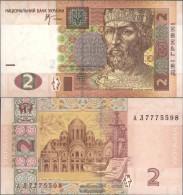 Ukraine Pick-number: 117b Uncirculated 2005 2 Hryven - Ukraine