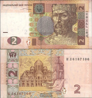 Ukraine Pick-number: 117a Uncirculated 2004 2 Hryven - Ukraine
