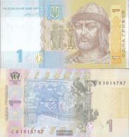 Ukraine PiCk-number: 116A C Uncirculated 2014 1 Hryven - Ukraine