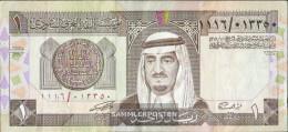 Saudi-Arabia Pick-number: 21d Uncirculated 1984 1 Riyal - Saudi Arabia
