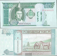 Mongolia Pick-number: 62d Uncirculated 2007 10 Tugrik - Mongolia