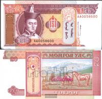 Mongolia Pick-number: 55 Uncirculated 1993 20 Tugrik - Mongolia