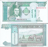 Mongolia Pick-number: 54 Uncirculated 1993 10 Tugrik - Mongolia
