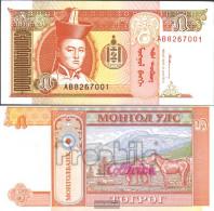 Mongolia Pick-number: 53 Uncirculated 1993 5 Tugrik - Mongolia