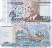 Cambodia Pick-number: 63a Uncirculated 2012 1.000 Riels - Cambodia
