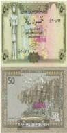 North Yemen (Arab Republic.) Pick-number: 27A Uncirculated 1993 50 Rials - Yemen