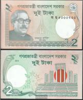 Bangladesh Pick-number: 52c Uncirculated 2013 2 Taka - Bangladesh