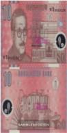 Bangladesh Pick-number: 35 Uncirculated 2000 10 Taka (plastic) - Bangladesh