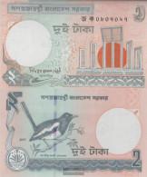 Bangladesh Pick-number: 6C J Uncirculated 2007 2 Taka - Bangladesh
