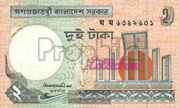 Bangladesh Pick-number: 6C H Uncirculated 2004 2 Taka - Bangladesh