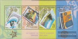 Makedonien Block13 (complete.issue.) Unmounted Mint / Never Hinged 2005 Europe Trade - Macedonia