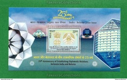 INDIA 2017 Inde Indien - Joint Issue With BELARUS - 1v M/S MINIATURE SHEET MNH ** - National Emblem, Architecture .. - Joint Issues