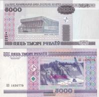 Weißrussland Pick-number: 29a Uncirculated 2000 5.000 Rublei - Belarus