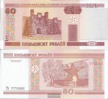 Weißrussland Pick-number: 25b Uncirculated 2010 50 Rublei - Belarus