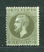 Romania Nr.36        *  Unused       (517) - 1858-1880 Moldavie & Principauté